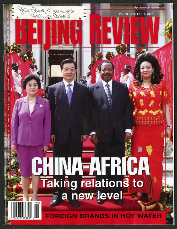 Presidents of China and Cameroon