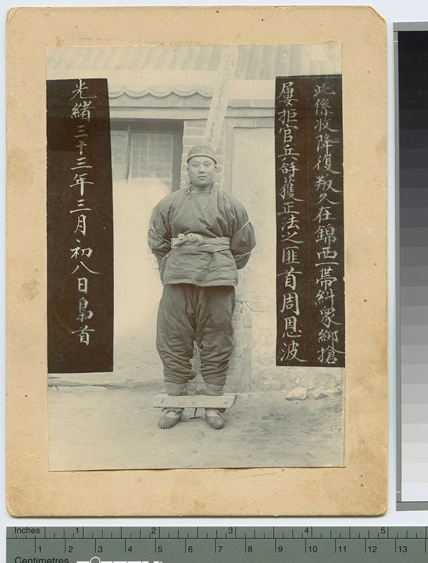 Photograph of Enfa Zhou, a Chinese bandit leader, 1907